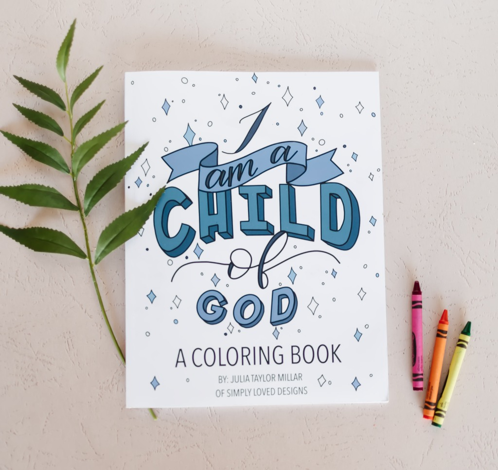 simply loved designs adult coloring book christian coloring book encouraging family